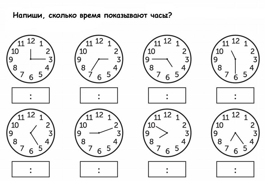 Фото часов с временем научить ребенка